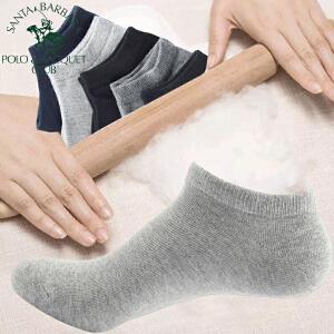 圣大保罗袜子男士船袜5双短筒时尚糖果色潮男防滑低帮日系隐形袜套后跟加固学生民族风运动棉袜韩版春夏季薄 5295