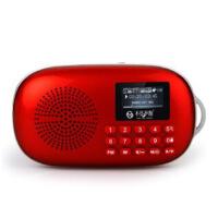 不见不散 LV550 便携式插卡音箱老人机 中国好声音 数字键点歌选台 词曲同步显示 TF卡音乐 FM调频收音