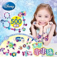 【当当自营】迪士尼玩具 冰雪奇缘串串珠 儿童手链串串珠创意玩具 手工穿珠子女孩玩具(500颗装 无绳串珠)DS-2564