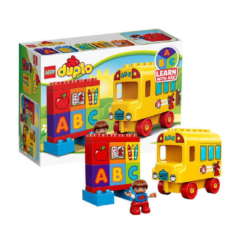 [当当自营]LEGO 乐高 duplo得宝系列 我的第一辆巴士 积木拼插儿童益智玩具 10603【当当自营】适合1.5-5岁,17pcs小颗粒积木