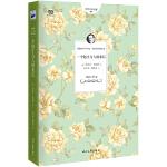 """一个陌生女人的来信(茨威格中短篇小说选。徐静蕾对它的解读:""""我爱你,与你无关。"""")"""