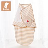威尔贝鲁 婴儿抱被新生儿纯棉襁褓春秋薄款宝宝包巾抱毯披风用品