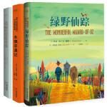 世界儿童文学名著:绿野仙踪+木偶奇遇记+爱丽丝漫游奇境(套装共3册)