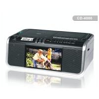 【包邮赠 U盘+空白磁带+耳机】 熊猫CD机 CD-4000 cd机 cd播放器 磁带 便携DVD 7寸屏 新品磁带电视USB SD全功能播放器