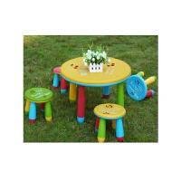 麦宝创玩 宜家风格阿木童可拆儿童学习桌/小餐桌塑料桌 宝宝餐桌 卡通桌椅 圆形环保儿童桌