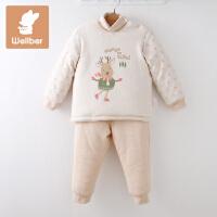 威尔贝鲁 宝宝内衣套装纯棉 婴儿儿童秋衣夹棉 男童女童睡衣秋冬
