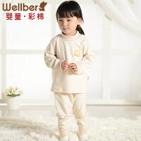 威尔贝鲁 新生儿婴儿衣服 纯棉儿童内衣套装 宝宝秋衣秋装款