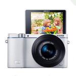 三星(SAMSUNG)NX3300自拍 时尚微型单电套机 (20-50mm) (黑色)蓝调经典款 内附16G卡