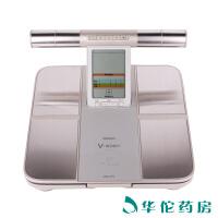 欧姆龙体脂仪HBF-701 人体脂肪测量仪 健康体重秤 脂肪秤 体脂