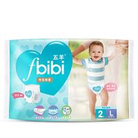 [当当自营]五羊 fbibi特级棉柔婴儿成长裤(男女通用)L码2片 纸尿裤(适合9-14KG)