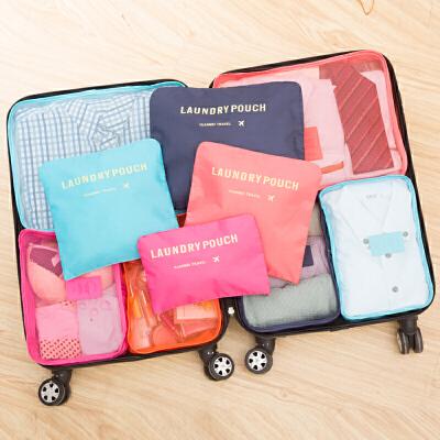 旅行收纳袋行李箱衣服整理包旅游必备衣物收纳内衣整理袋六件套装全国包邮 6件套收纳袋