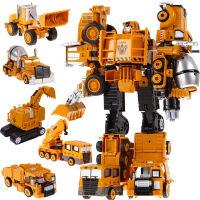 合金变形王五合体 变形 合金工程车  儿童玩具生日礼物