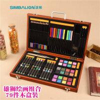 儿童绘画工具套装木盒美术用品画笔水彩笔蜡笔生日礼物文具礼盒装