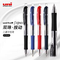 日本三菱水笔 UMN-152中性笔 三菱152水笔 0.5mm 笔芯UMR-85