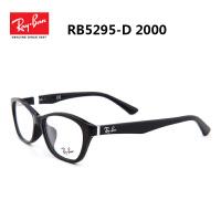 雷朋近视眼镜框 板材全框眼镜架 雷朋男女眼镜 光学眼镜架RB5295D