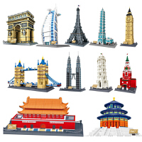 万格世界著名建筑3D立体积木玩具模型 DIY拼插 拼图板成人儿童益智玩具迷你世界著名建筑拼装模型