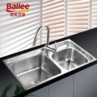 【货到付款】贝乐BALLEE A32C4101 水槽套装抽拉龙头 304不锈钢厨房双槽