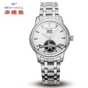 Seagull海鸥男士手表 商务休闲自动机械表816.409 白盘精钢带时尚男表