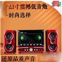 索爱 SA-A16 多媒体音响 台式机电脑小音箱笔记本有源2.1重低音炮