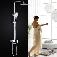 【货到付款】贝乐BALLEE 67111 全铜花洒套装 升降淋浴器 淋浴花洒