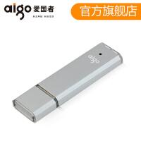 【当当特惠】爱国者U320 高速商务U盘 16G USB3.0优盘u盘  6倍速优盘 20MB/S高速传输优盘