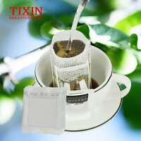 TIXIN/梯信 进口挂耳式咖啡滤纸便携滴漏滤泡网咖啡粉过滤袋50枚 T35261