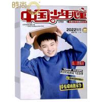 包邮中国少年儿童 2017年全年杂志订阅新刊预订1年共12期10月起订 中国少年儿童新闻出版总社