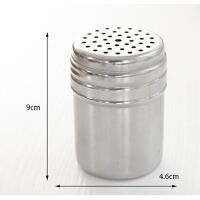 懿聚堂 9584厨房不锈钢调味罐味精罐 胡椒瓶 烧烤胡椒罐 调味瓶罐