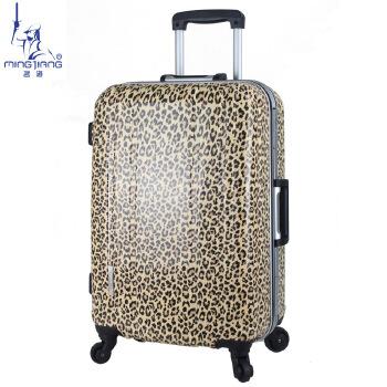 豹纹铝框拉杆箱pc旅行箱出国托运行李箱20