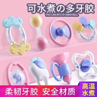 【满200-100】可高温水煮 手摇铃婴儿玩具0-3-6-12个月宝宝益智牙胶0-1岁新生婴幼儿手摇铃