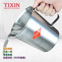 TIXIN/梯信 加厚带刻度304不锈钢咖啡量杯创意杯子宜家用个性水杯
