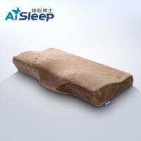 【泰普材质 限时满减】Aisleep睡眠博士 泰普零压力颈椎枕 慢回弹蝶形枕 太空记忆棉枕芯 护颈枕颈椎枕