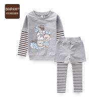 BINPAW童装女童秋装套装 中大童全棉条纹运动套装 卫衣+长裤2件套