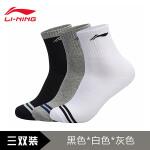 李宁中袜2017新款男士缓震长袜中筒三双装运动袜AWSM141
