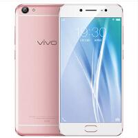 步步高 vivo X7plus 4GB+64GB 前后摄像头1600万 像素移动联通电信全网通4G手机 双卡双待 自拍美颜拍照智能手机vivox7plus