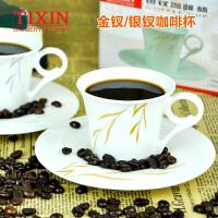 TIXIN/梯信 金/银钗咖啡杯 骨质陶瓷茶杯子 单品标准杯碟套装