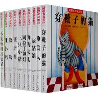 益智卡卡书系列全10册,可以拼图、讲故事、涂颜色(穿靴子的猫、睡美人、匹诺曹、三只小猪、阿拉丁神灯、不莱梅的音乐家、丑小鸭、夜莺、海的女儿、灰姑娘)