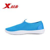 特步男鞋新款休闲套脚运动鞋轻便透气滑板鞋子舒适旅游鞋985219329221