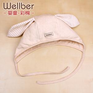 威尔贝鲁 婴儿帽子 宝宝帽子 彩棉阿羞羊婴儿护耳帽 儿童帽子四季