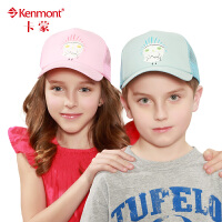 kenmont儿童帽子春夏男女童网眼棒球帽儿童遮阳帽防晒帽子宝宝帽子鸭舌帽4862