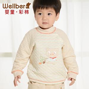 威尔贝鲁 纯棉空气层男童外套女童秋装宝宝套头秋装婴儿圆领衣服