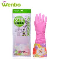 文博接袖加长型保暖手套加绒乳胶手套 加厚塑胶家务洗衣手套红色紧口