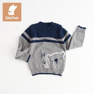 威尔贝鲁 男童套头针织衫宝宝毛衣 儿童秋冬毛衣毛衣外套 冬加厚