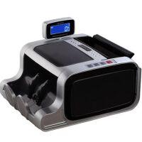 Comix 齐心点钞机JBYD-3189(C) 新国标点验钞机