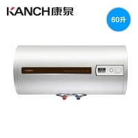 康泉(KANCH)电热水器KTJD60 储水式 60升 厂家直销,全国联保 APS防电墙,高阻值,360度安全防护