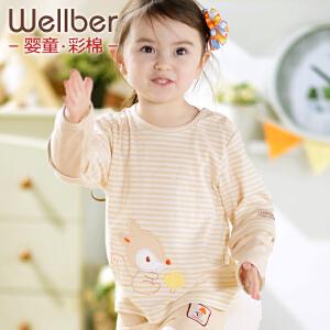 威尔贝鲁  宝宝长袖T恤 婴儿卡通春秋装儿童春装上衣春秋内衣童装