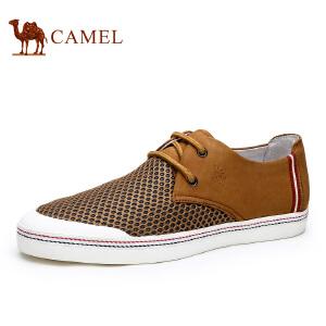 camel骆驼男鞋 韩版潮流透气滑板鞋 夏季日常休闲板鞋