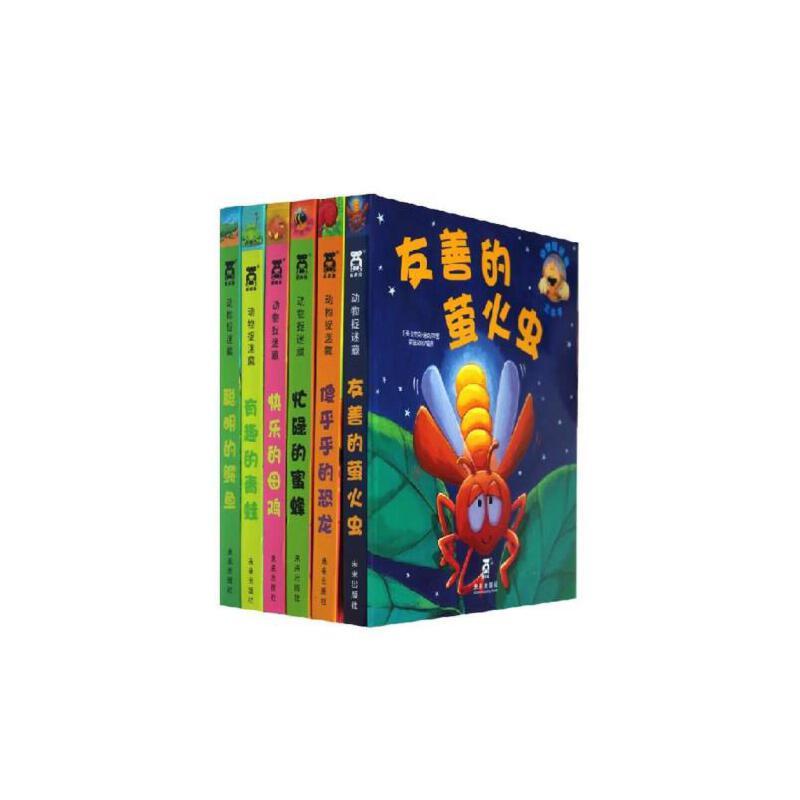 动物捉迷藏6册0-3岁乐乐趣童书3d立体书有趣的青蛙动物捉迷藏立体书