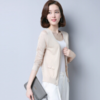 新款打底毛衫女时尚薄款针织衫短外套休闲长袖大码纯色开衫  可礼品卡支付