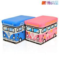 博纳屋 多功能长方形沙发储物凳 儿童玩具收纳箱皮革蓝黄大R82